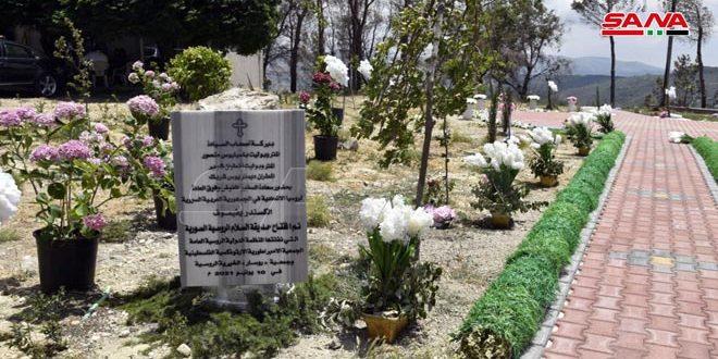 Syrian-Russian Peace Park at Mashta al-Hilu in Tartous inaugurated
