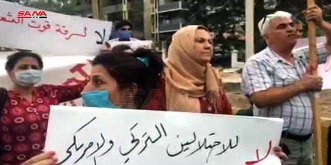 עצרת מחאה בעיר קאמשלי נגד הכיבוש האמריקני וזה הטורקי