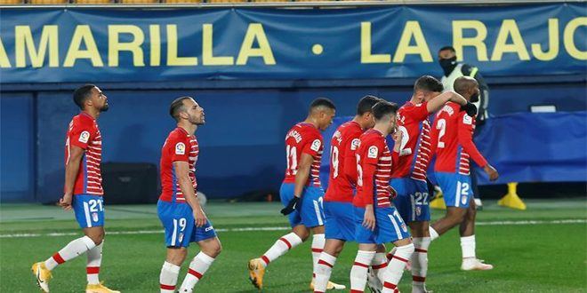 غرناطة يتأهل لربع نهائي كأس إسبانيا